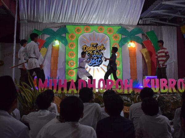 Muhadhoroh Kubro 1442 H : In Dakwah, We Show Our Best